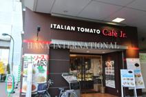 イタリアン・トマトカフェジュニア北越谷店