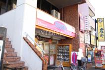 オリジン弁当 北越谷店
