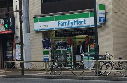 ファミリーマート東大正門前店の画像1