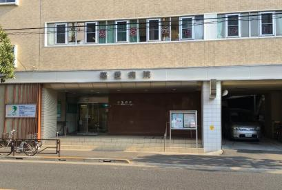 慈愛病院の画像1