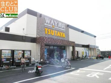 TSUTAYA西明石店の画像1