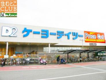 ケーヨーデイツー明石大久保店の画像1