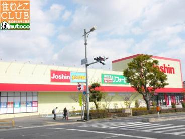 ジョーシン明石大久保店の画像1