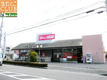 フレッツ 西明石店の画像1