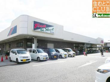 マルアイ 森田店の画像1