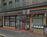 セブンイレブン墨田八広5丁目店