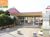 岩岡幼稚園