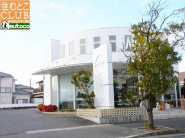 神戸白十字 大久保店の画像1