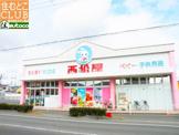 西松屋 明石鳥羽店
