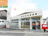 明石岡田郵便局