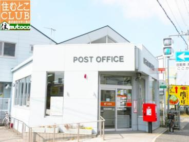 明石森田郵便局の画像1