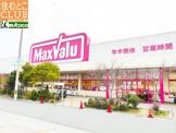 マックスバリュ・伊川谷店