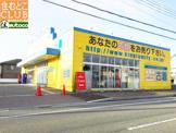 キングファミリー神戸西店
