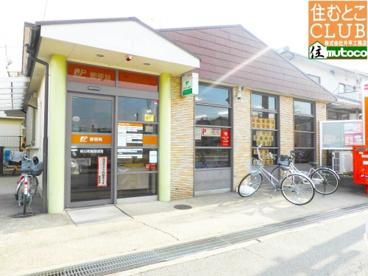 明石明南郵便局の画像1