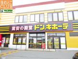 ドン・キホーテ 神戸西店