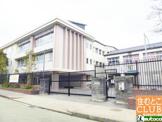 伊川谷小学校