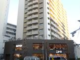 ニトリ 中目黒店