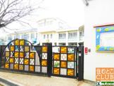 有瀬幼稚園