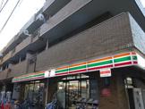 セブンイレブン 上目黒3丁目店