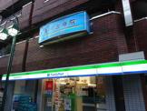 ファミリーマート 中目黒駅西口店