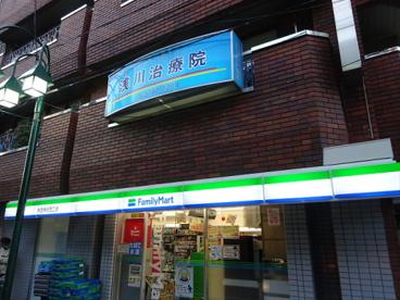 ファミリーマート 中目黒駅西口店の画像1