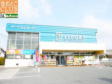 ライフォート西明石店の画像1