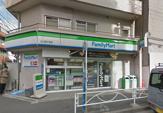 ファミリーマート立川四丁目店