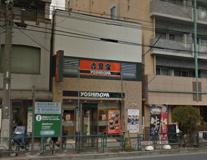 吉野家 菊川駅前店
