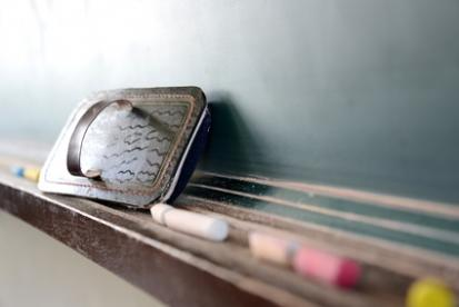 明石市立大久保北中学校の画像1