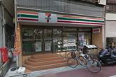 セブンイレブン 綾瀬駅西口店