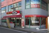 ガスト 綾瀬駅前店