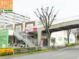 (株)キリン堂 明舞薬局