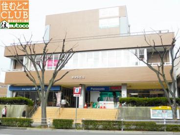 ザ・ダイソー 明舞団地店の画像1