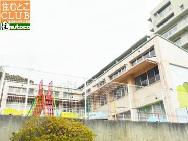 明舞保育園の画像1