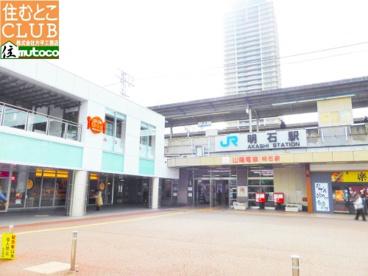 JR明石駅の画像2