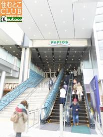 PAPIOSあかしの画像3
