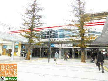 JR明石駅南口の画像1