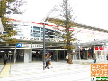 JR明石駅南口の画像2