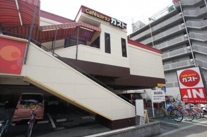 ガスト長吉長原店の画像1