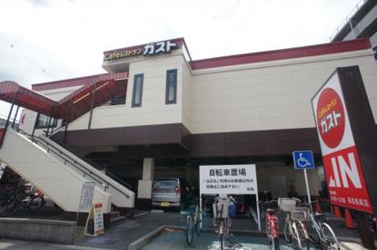 ガスト長吉長原店の画像2