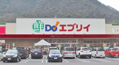鮮Do! エブリイ海田店の画像1