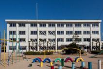海田西小学校