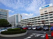 マツダ病院