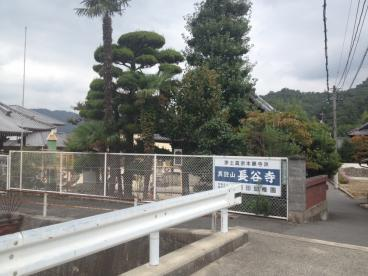 東海田幼稚園の画像1