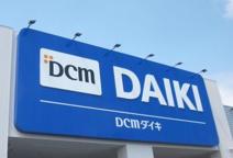 DCMダイキ EX坂店