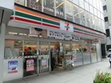 セブンイレブン千代田五番町店