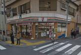 セブン-イレブン 墨田太平3丁目店