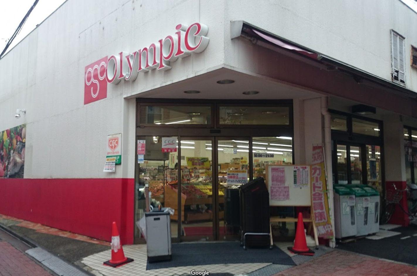 オリンピック 中野弥生町店の画像