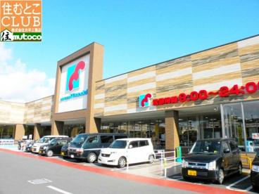 万代 明石硯町店の画像1