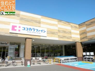 ココカラファイン 明石硯町店の画像1